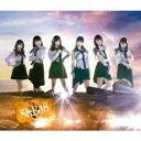 SKE48/革命の丘《通常盤/TYPE-C》 【CD+DVD】