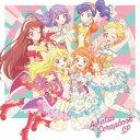 STAR☆ANIS & AIKATSU☆STARS!/スマホアプリ『アイカツ!フォト on ステージ!!』ミニアルバム AIKATSU SCRAPBOOK SP 【CD】