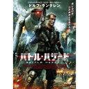 バトル・ハザード 【DVD】