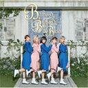 CHERRSEE/BiBiDi BaBiDi Boo《通常盤》 【CD】