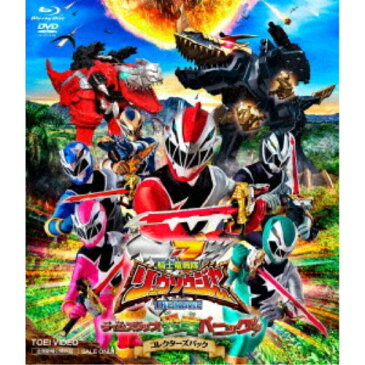 騎士竜戦隊リュウソウジャー THE MOVIE タイムスリップ!恐竜パニック!! コレクターズパック 【Blu-ray】