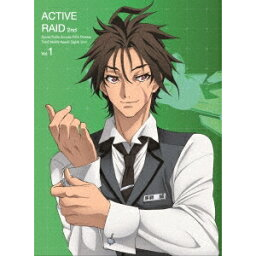 アクティヴレイド 機動強襲室第八係 2nd ディレクターズカット版 Vol.1