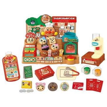 【送料無料】かまどでやこう♪ジャムおじさんのやきたてパン工場DX おもちゃ こども 子供 知育 勉強 クリスマス プレゼント 3歳 アンパンマン
