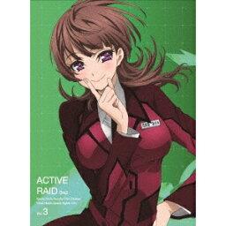 アクティヴレイド 機動強襲室第八係 2nd ディレクターズカット版 Vol.3