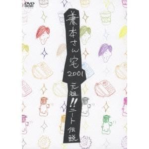DVD, 特撮ヒーロー 2001 DVD