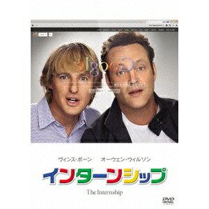 インターンシップ 【DVD】