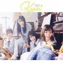 日向坂46/キュン《TYPE-C》 【CD+Blu-ray】