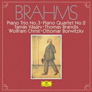 ヴァーシャーリ/ブランディス クリスト/ボルヴィツキー/ブラームス:ピアノ三重奏曲第3番 ピアノ四重奏曲第2番 【CD】
