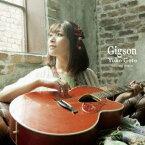 後藤邑子/Gigson 【CD】