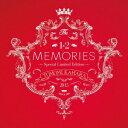 華原朋美/MEMORIES 1&2 -Special Lim...