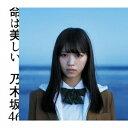 乃木坂46/命は美しい《Type-A》 【CD+DVD】
