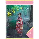 連続テレビ小説 あさが来た 完全版 DVD BOX1 【DVD】