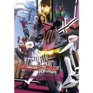 Kamen Rider decade episode 1 Volume 4 DVD