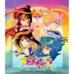 美少女戦士セーラームーンS Blu-ray Collection Vol.2