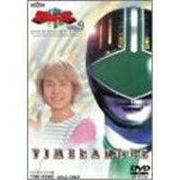 未来戦隊タイムレンジャー VOL.2 【DVD】