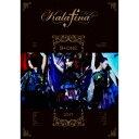 Kalafina/Kalafina 9+ONE at 東京国際フォーラム ホールA 【DVD】