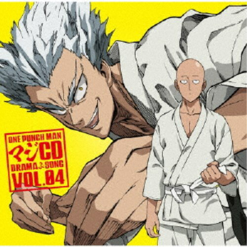 アニメソング, その他 (CD)ONE PUNCH MAN CD DRAMA SONG VOL.04 CD