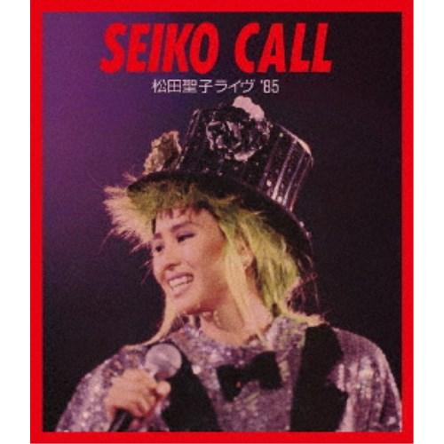 邦楽, その他 SEIKO CALL 85 Blu-ray