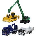 建設車両セット おもちゃ こども 子供 男の子 ミニカー 車 くるま 3歳 トミカ