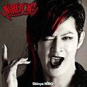 新納慎也/NIROCK! 【CD】