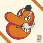 シーモネーター&DJ TAKI-SHIT/シモダス+ 【CD】