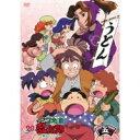 TVアニメ「忍たま乱太郎」DVD 第20シリーズ 五の段 【DVD】
