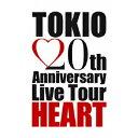 TOKIO/TOKIO 20th Anniversary Live Tour HEART 【DVD】 - ハピネット・オンライン