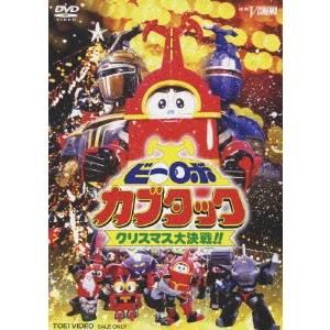 特撮ヒーロー, その他  !! DVD
