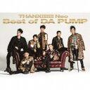 【送料無料】DA PUMP/THANX!!!!!!! Neo Best of DA PUMP《豪華盤》 (初回限定) 【CD+DVD】