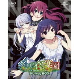 グリザイアの楽園 Blu-ray BOX<スペシャルプライス版>