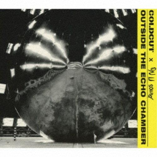 テクノ・リミックス・ハウス, その他 Outside The Echo Chamber CD