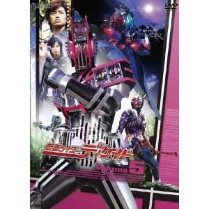 Kamen Rider decade episode 1 Volume 5 DVD