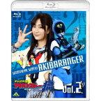 非公認戦隊アキバレンジャー シーズン痛 vol.2 【Blu-ray】