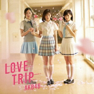 AKB48/LOVE TRIP/しあわせを分けなさい《通常盤/Type B》 【CD+DVD】