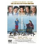 太秦ライムライト 【DVD】