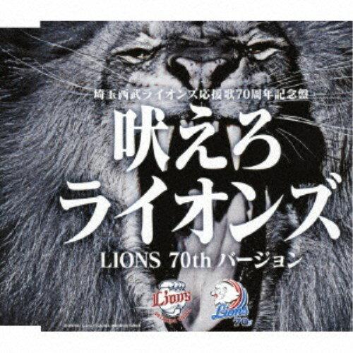 LD, 趣味・実用・教養 (V.A.)(LIONS 70th ) CD