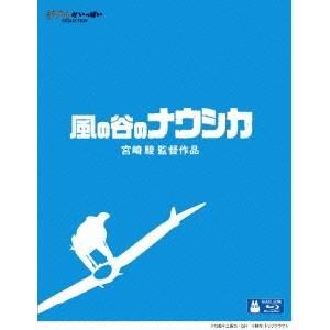 風の谷のナウシカ Blu-ray