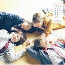 乃木坂46/いつかできるから今日できる《TYPE-D》 【CD+DVD】