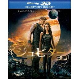 ジュピター《3D & 2D ブルーレイセット》 【Blu-ray】