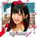 エラバレシ/逆境ノンフィクション《朝倉ゆり盤》 【CD】...