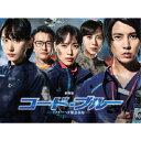 劇場版コード・ブルー -ドクターヘリ緊急救命- 豪華版 UltraHD 【Blu-ray】