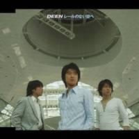 DEEN/レールのない空へ 【CD】