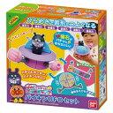 アンパンマン 磁石でパチッと!ひらめきキューブ バイキンUFOセット おもちゃ こども 子供 知育 勉強 1歳6ヶ月 1
