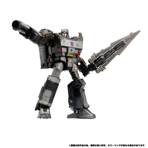 Transformers villains WFC-07 8