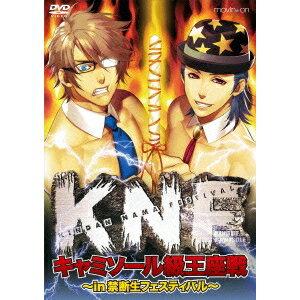KNFキャミソール級王座戦〜in 禁断生フェスティバル〜 【DVD】