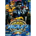 特救指令ソルブレイン VOL.1 【DVD】