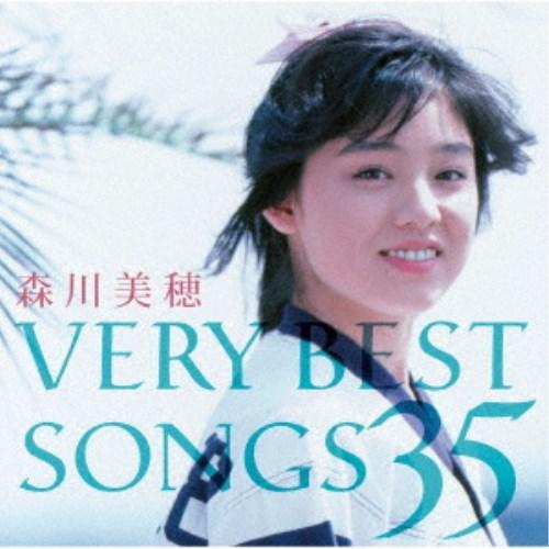 ロック・ポップス, その他  VERY BEST SONGS 35 CD