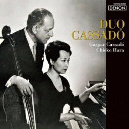 デュオ・カサド/デュオ・カサド〜愛のことば 【CD】