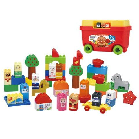 ブロックラボ ファーストシリーズ はじめてのブロックワゴン おもちゃ こども 子供 知育 勉強 1歳6ヶ月 アンパンマン