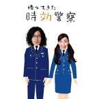 帰ってきた時効警察 2 【DVD】